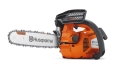 Where to rent CHAINSAW 14   T435 in Andover NJ