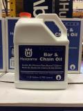 Where to rent HUSQVARNA BAR OIL LOW TEMP  GALLON in Andover NJ
