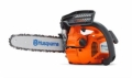 Where to rent CHAINSAW  HUSQVARNA-T435  04 in Andover NJ